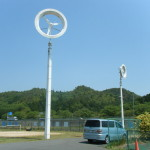 風力発電をご紹介!