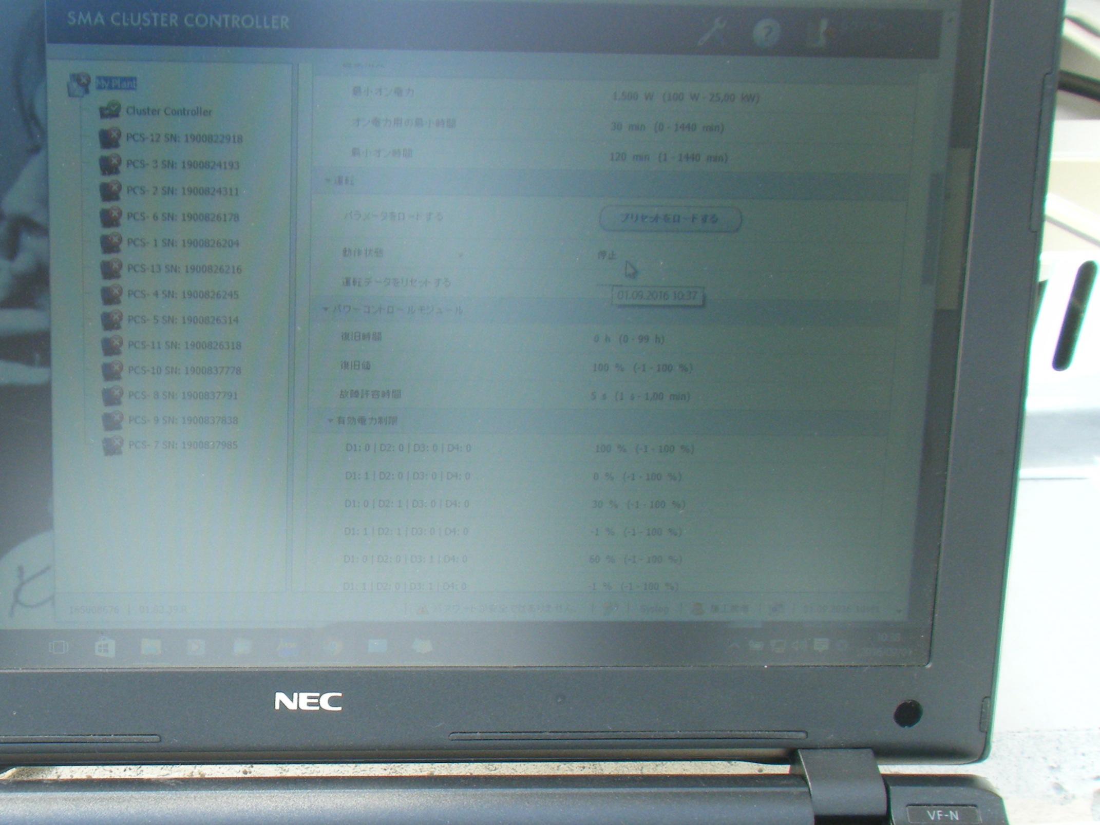 DSCF6614