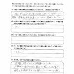 お客さまの声:近江八幡市 T.K様のアンケートご回答
