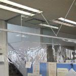 施工事例 : 飛沫防止対策 ビニルカバー