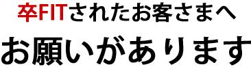 蓄電池 滋賀県