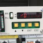 産業用太陽光発電所保守作業 : PCSファン交換