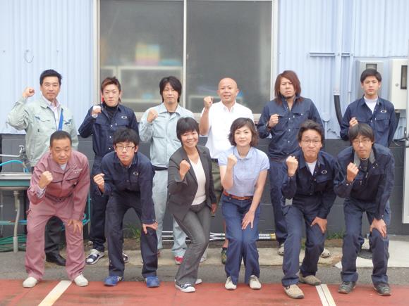 滋賀で太陽光発電つけるなら大西デンキシステムへ!